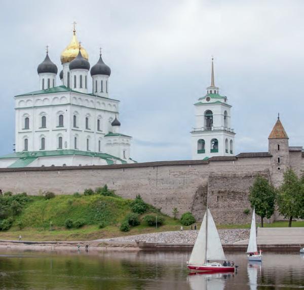 pskvskaya-oblast-1
