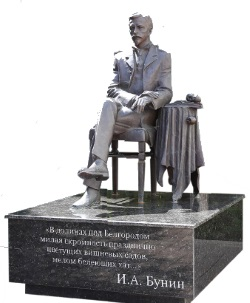 savchenko-belgorod-7
