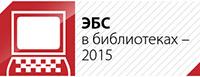 WebBann2015-03