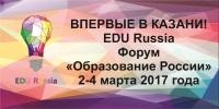 kazan-forum-2017