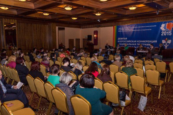 Международная научно-практическая конференция эколого-профилактические проблемы здоровья населения - страница 1