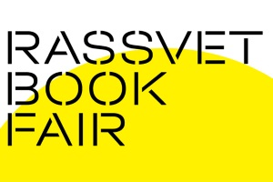 rassvet-book-fair